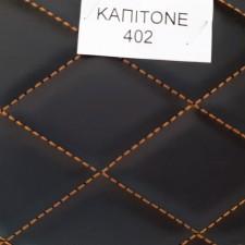 F58-3 ΔΕΡΜΑΤΙΝΗ ΚΑΠΙΤΟΝΕ ΜΑΥΡΟ ΓΥΑΛΙΣΤΕΡΟ