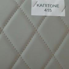 F58-16 ΔΕΡΜΑΤΙΝΗ ΚΑΠΙΤΟΝΕ ΓΚΡΙ